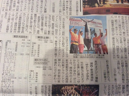 遠州灘の2大会ー浜松BFT_f0009039_20114686.jpg