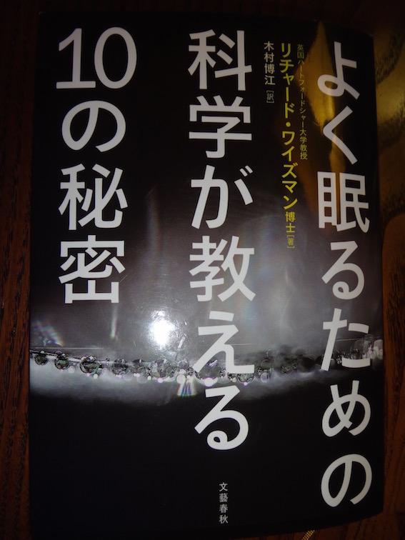 b0084241_22125360.jpg