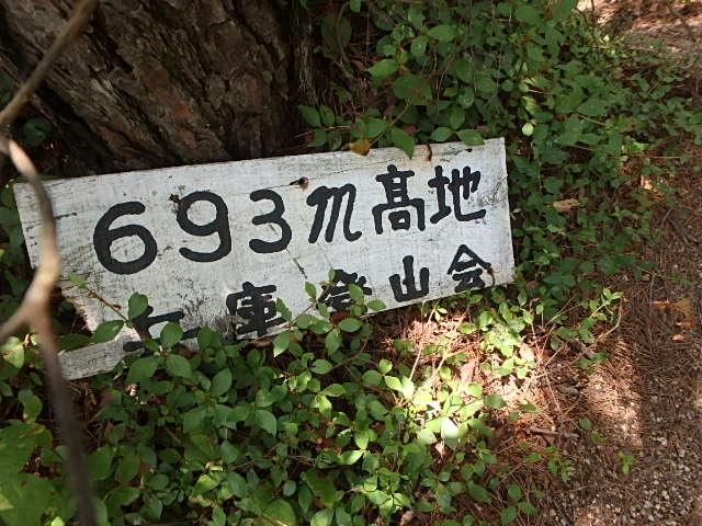 f0334143_18595065.jpg