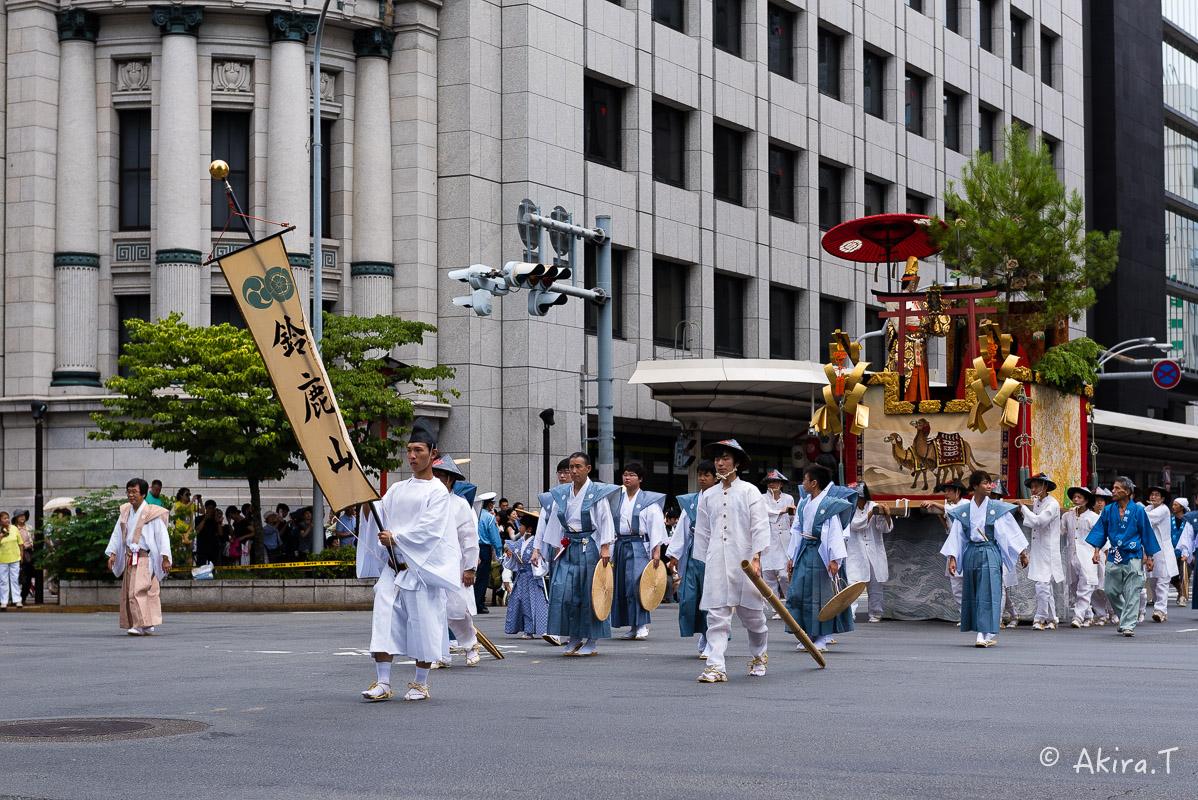 祇園祭2016 後祭・山鉾巡行 〜後編〜_f0152550_17585094.jpg
