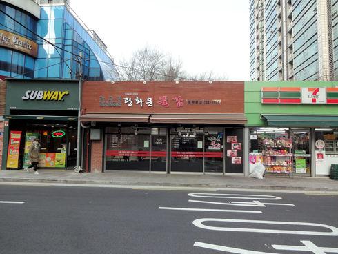 ソウル旅行 その16 感動の朝食@「光化門トゥッカム」のおひとりカムジャタン♪_f0054260_11552593.jpg
