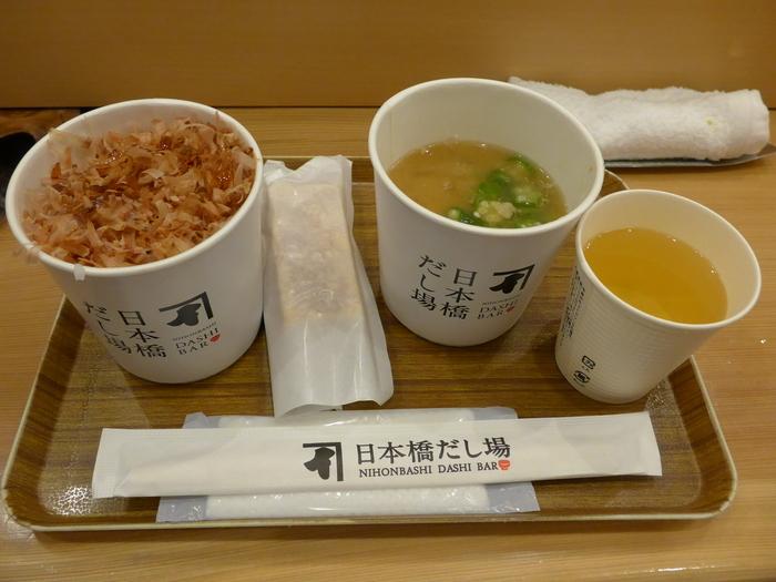 「日本橋だし場 EXPASA海老名店」へ行く。_f0232060_12324877.jpg