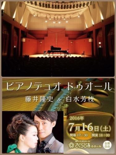 ピアノデュオ鑑賞🎹_a0285570_22410678.jpeg