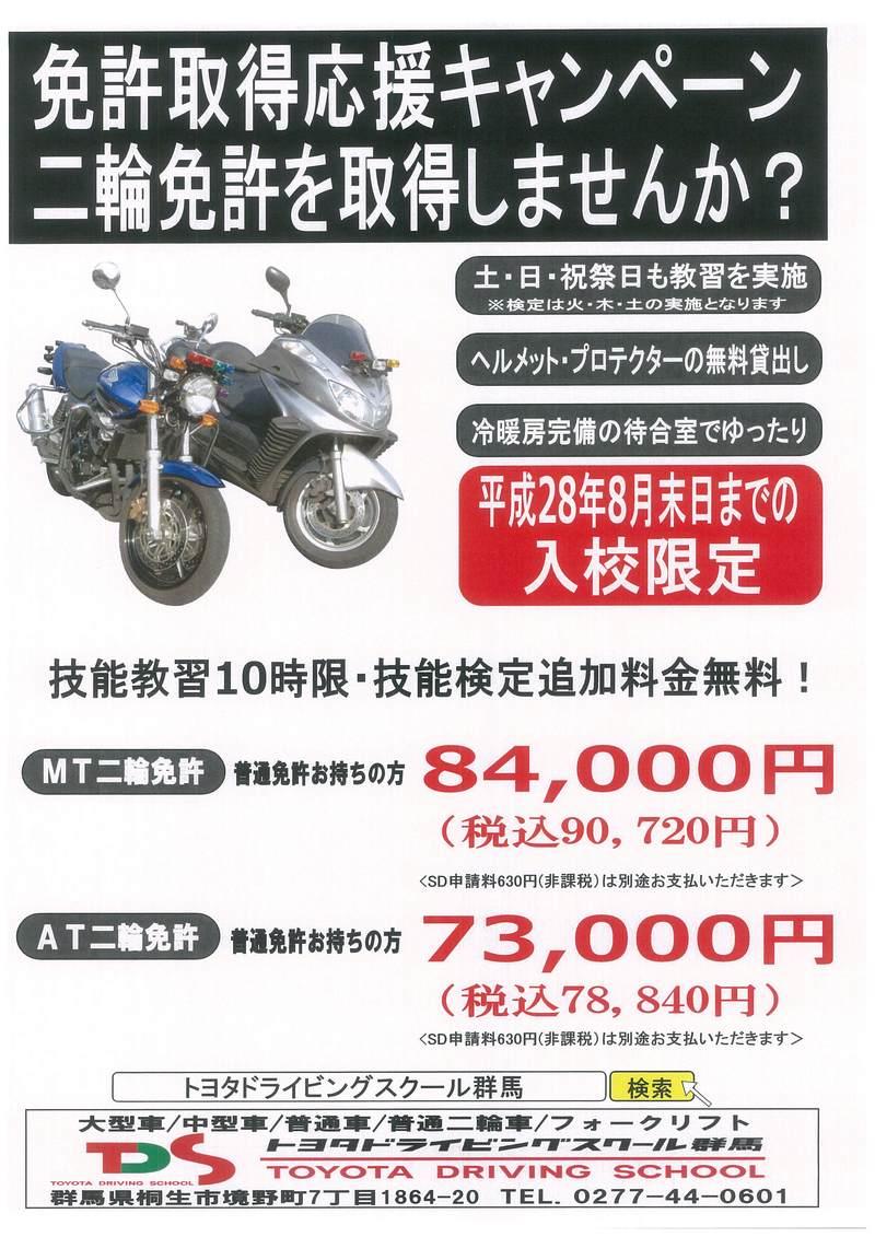 f0227407_114552.jpg