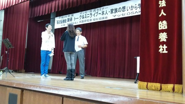 大阪へ_c0090212_13453502.jpg