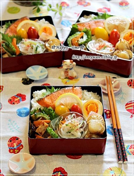 焼き鮭弁当といつものラウンドパン♪_f0348032_19120040.jpg