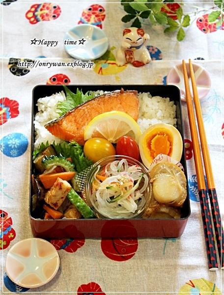 焼き鮭弁当といつものラウンドパン♪_f0348032_19121318.jpg