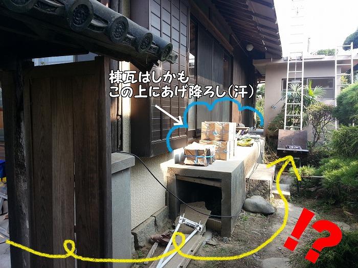 b0168041_18305767.jpg