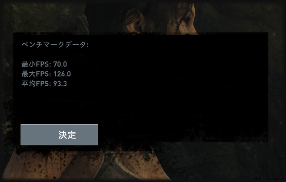 b0002644_22472568.jpg