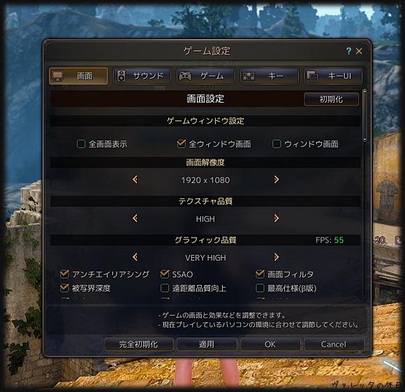 b0002644_22475848.jpg