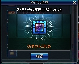 e0052353_7333584.jpg