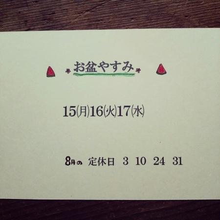 b0245883_23062605.jpg