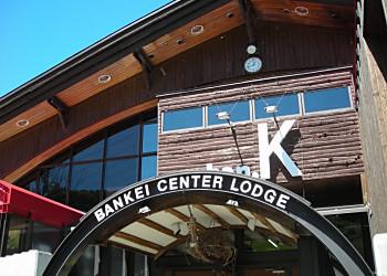 ばんけい(ban.K)スキー場の夏_f0078286_10123450.jpg
