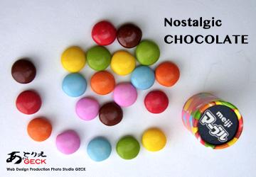 Nostalgic CHOCOLATE_d0147591_149981.jpg
