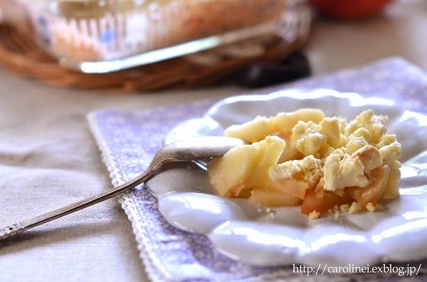 アップルクランブル・乳卵アレルギーでも食べられます♪  Homemade Apple Crumble (egg & milk free)_d0025294_20015502.jpg