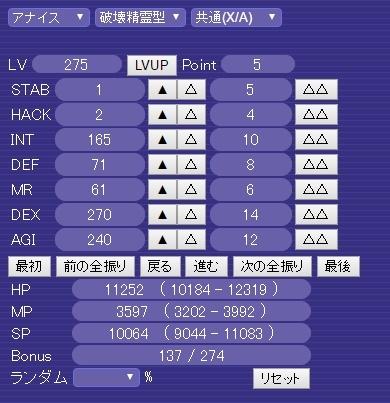 a0329207_00440155.jpg