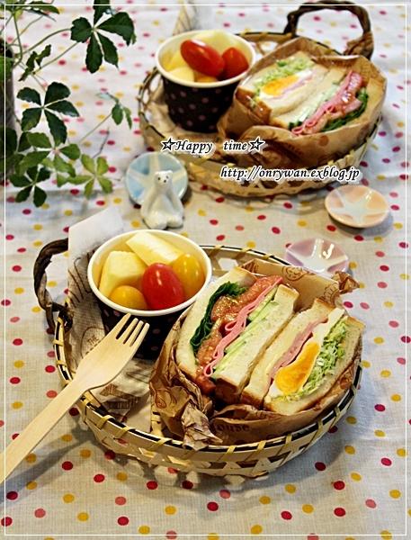 手作りラウンドパンでサンドイッチ弁当♪_f0348032_18085989.jpg