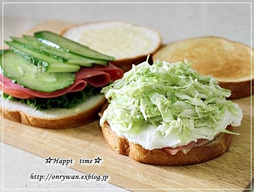 手作りラウンドパンでサンドイッチ弁当♪_f0348032_18091784.jpg