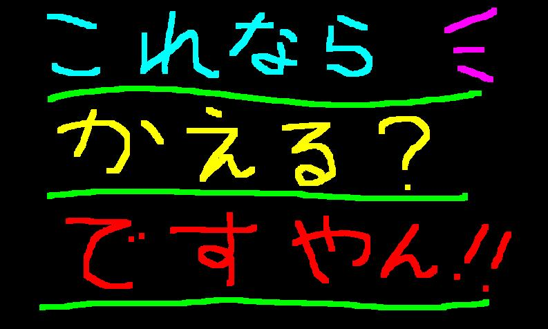 f0056935_1063069.jpg