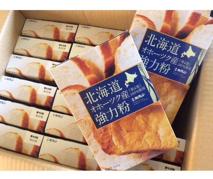 国産小麦粉【春よ恋】レッスンです_b0346442_00370648.jpeg