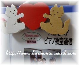 ピアノ教室通信☆イロドリ_d0165645_15281013.jpg