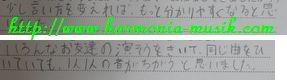 ピアノ教室通信☆イロドリ_d0165645_15441391.jpg