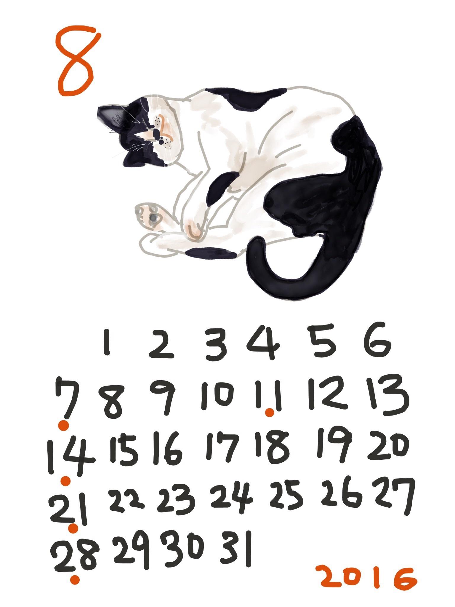 八月カレンダー_d0101846_05372144.jpg