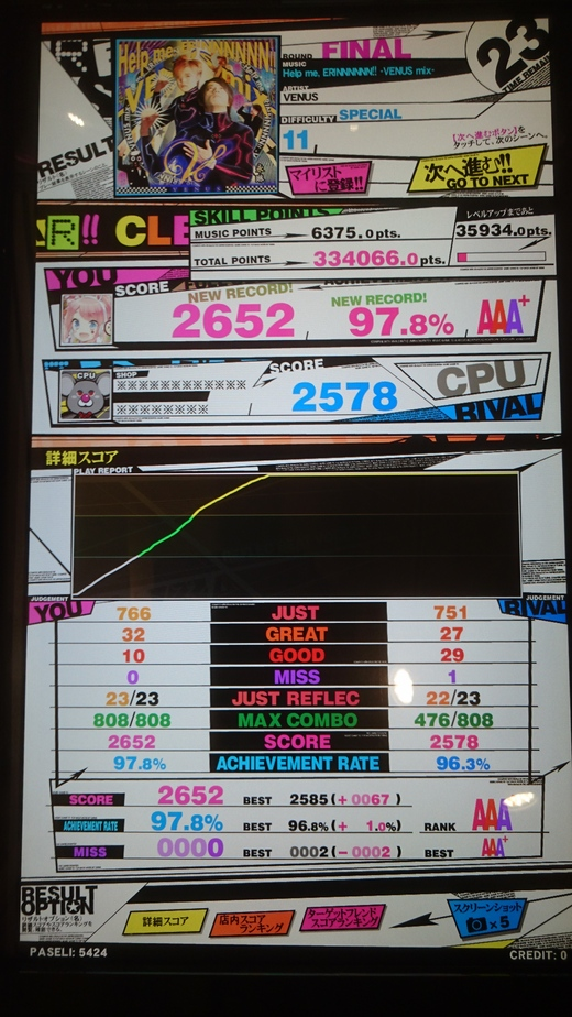 f0019846_12333324.jpg