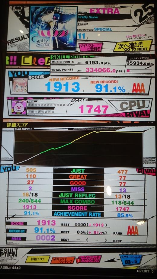 f0019846_13273652.jpg