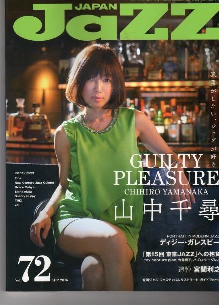 JAZZ JAPAN_e0166355_12403113.jpg