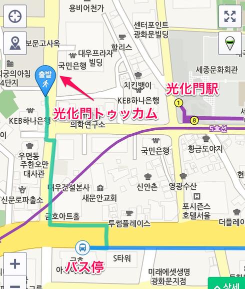 ソウル旅行 その17 光化門→明洞までのバス&お買いもの♪_f0054260_17101885.png