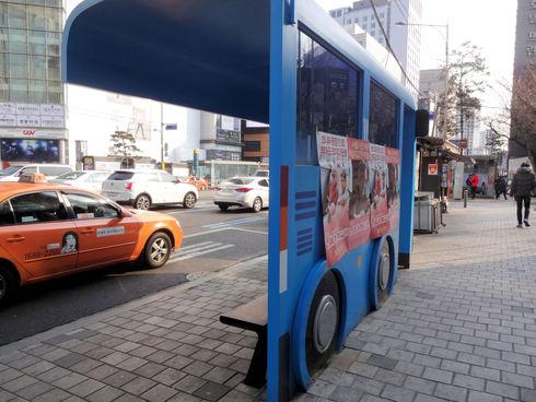 ソウル旅行 その17 光化門→明洞までのバス&お買いもの♪_f0054260_17161079.jpg