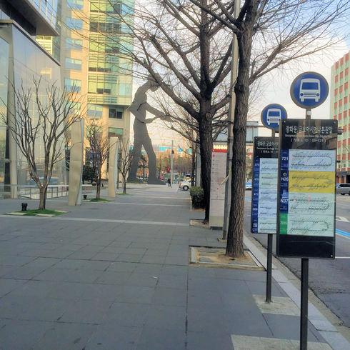 ソウル旅行 その17 光化門→明洞までのバス&お買いもの♪_f0054260_17827100.jpg