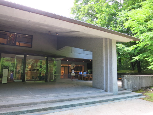 町民美術館の日*「セゾン現代美術館」で森林浴♪_f0236260_17990.jpg