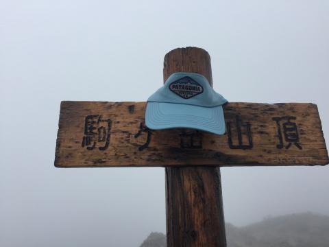 木曽駒から宝剣岳を巻いて空木岳_d0110562_13585123.jpg