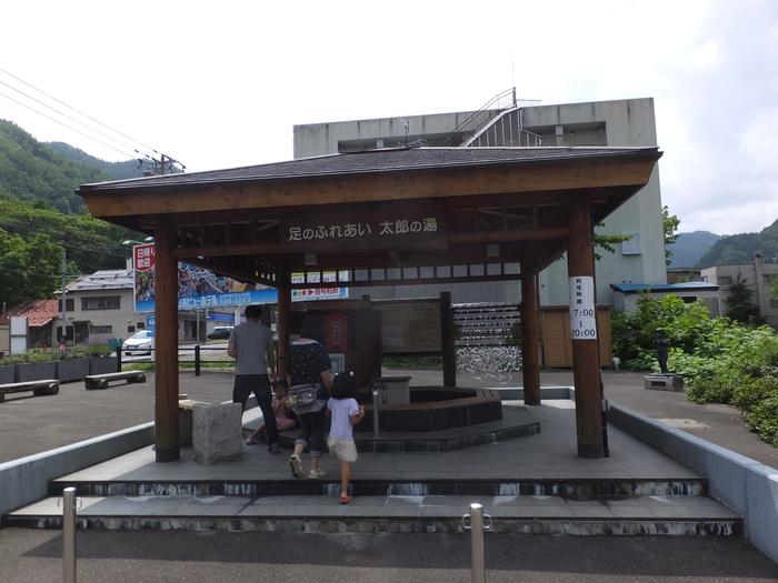 温泉&さくらんぼタルト   ツーリング!_c0226202_6102119.jpg