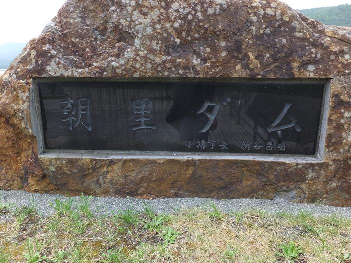 温泉&さくらんぼタルト   ツーリング!_c0226202_614376.jpg