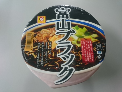 8/2夜勤食 マルちゃん 富山ブラック_b0042308_23253149.jpg