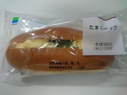8/2夜勤食 マルちゃん 富山ブラック_b0042308_2326325.jpg