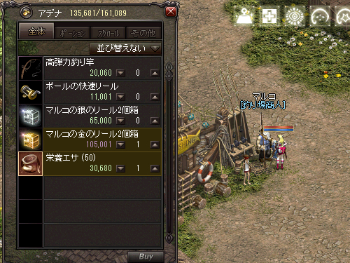 b0056117_06205912.jpg