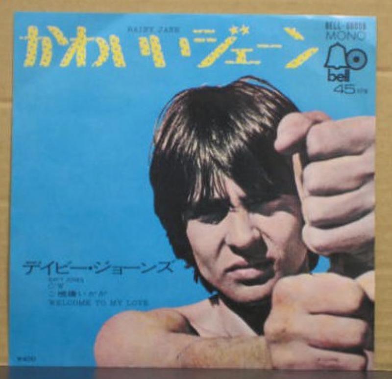 Davy Jones 「Rany Jane」(1971)_c0048418_21404881.jpg