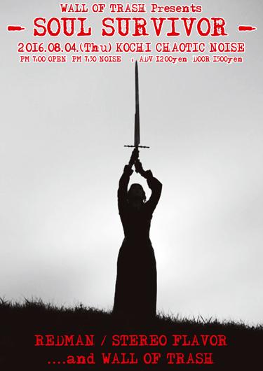 f0004730_1914696.jpg