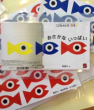 Japanese playtime!_e0325335_1021596.jpg
