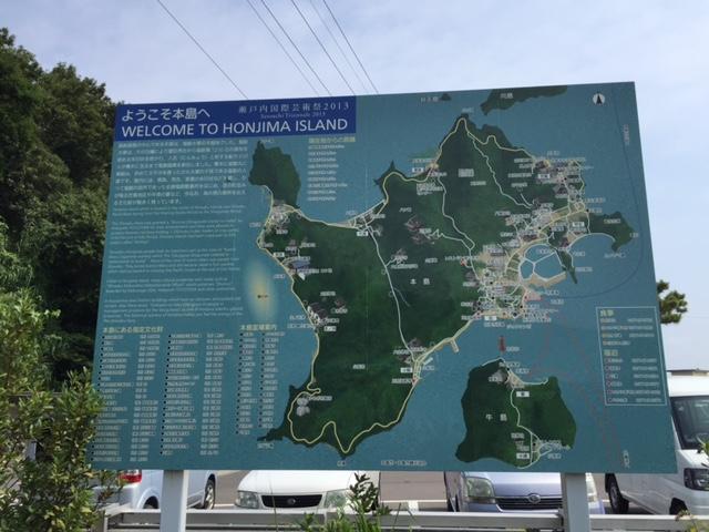 本島より_c0206243_10355216.jpg