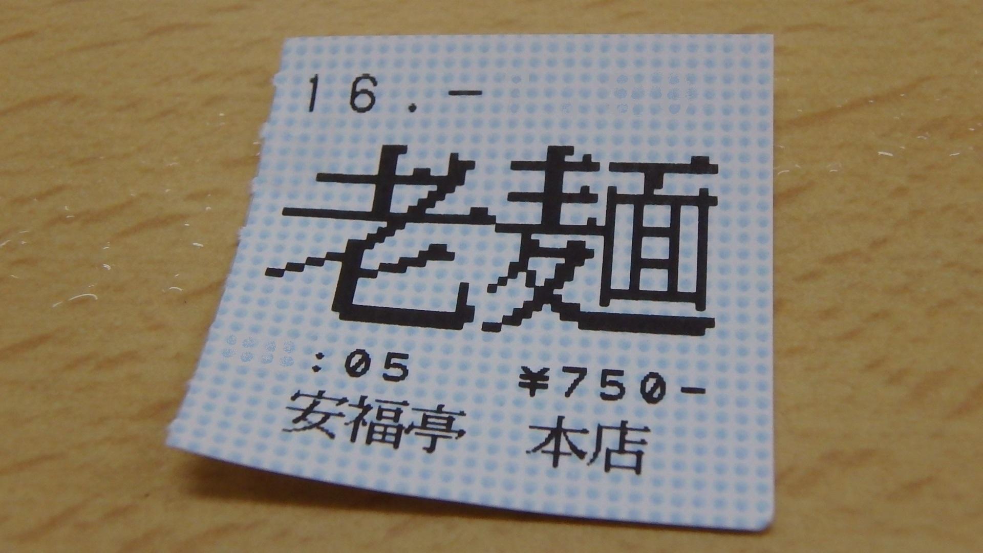 a0114853_195777.jpg