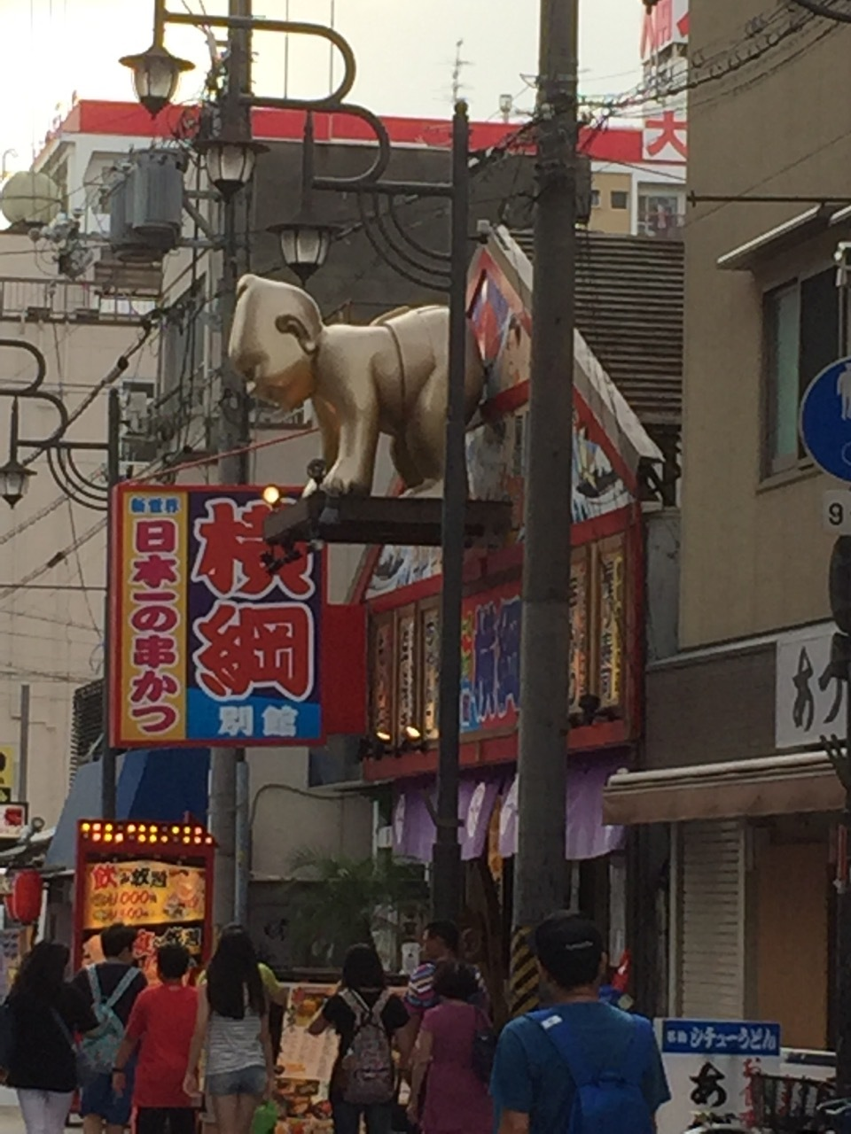 大阪の顔はやっぱり通天閣!そしてデトロイト美術館展_e0356356_19141342.jpg