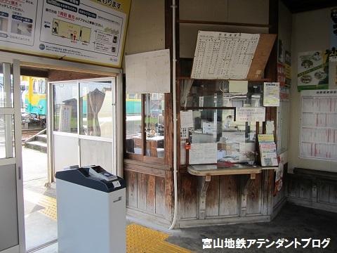 2016年9月、寺田駅が完成しました!_a0243562_09295753.jpg