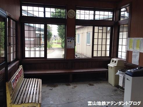 2016年9月、寺田駅が完成しました!_a0243562_10555699.jpg
