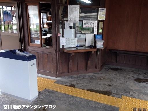 2016年9月、寺田駅が完成しました!_a0243562_10555866.jpg
