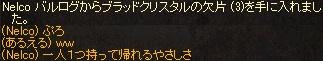a0201367_16433934.jpg